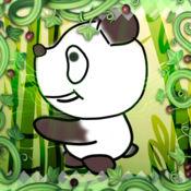 跳熊猫树登山 1