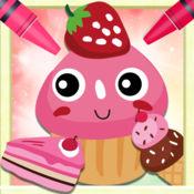 Candy Cake Paint - 蛋糕 和 烘焙店 画画涂色