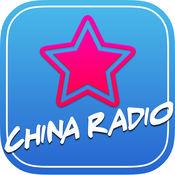 中国网络收音机 ...