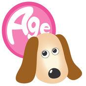 狗狗几岁了? 保存静止图像通过计算宠物狗的年龄