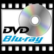 DVDマネージャー(DVD/ブルーレイ管理)