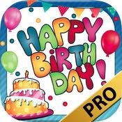 生日贺卡和照片编辑器-Pro