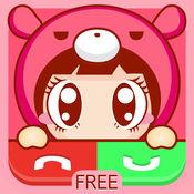 来电大头贴 - 可爱卡通特辑 for iOS 8