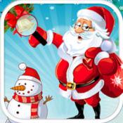 圣诞 件  -   -  假日 冒险