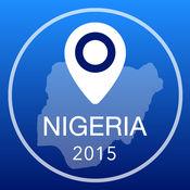 尼日利亚离线地图+城市指南导航,景点和运输