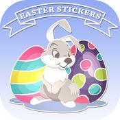 复活节 贴纸 对于 消息 - 可爱 蛋 和 表情符号