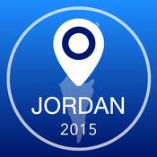 约旦离线地图+城市指南导航,景点和运输