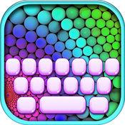 彩色 键盘 - 自定义 键盘 主题 和 华美 背景 和 字体