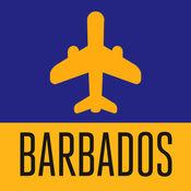 巴巴多斯旅游攻略、游记攻略