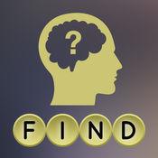 正确词语找找看 - 心灵之谜