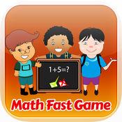 快速数学游戏 - 思考为孩子们快速回答 1.1