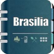 巴西利亚指南...