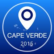 佛得角离线地图+城市指南导航,景点和运输