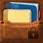 文件保险柜 Secure Filebox