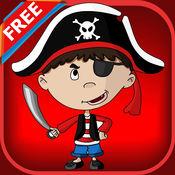 射击游戏 - 盗王玩转为孩子玩成人教育幼儿学习任何年龄