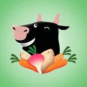 Veganagogo 素食旅游 3.11