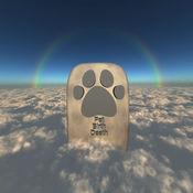 Pet Heaven - 宠物 天堂