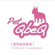 PET QBEQ寵物創意雜貨