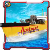 货船动物运输和船航行游戏