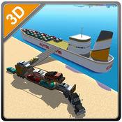 货船汽车转运 - 驾驶卡车和在这个模拟器游戏中扬帆大舟 1