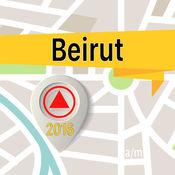 贝鲁特 离线地图导航和指南 1