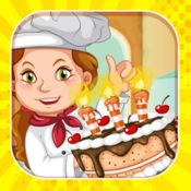 蛋糕制造商为女孩烹饪游戏