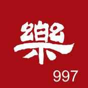 Classical Taiwan-愛樂電台 1.8