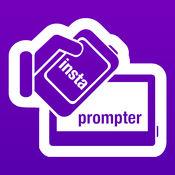 InstaPrompter —— 秘密的台上内部通话提词器