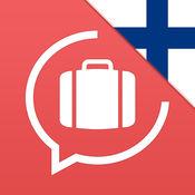 学芬兰语 - 学习读、说和拼写:朗读和阅读必要的短语和用Lingopedia – 发音学习语言