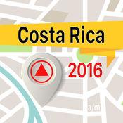 哥斯达黎加 离线地图导航和指南