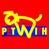 PETWITH東京 1.1