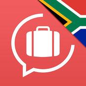 学南非荷兰语 - 学习读、说和拼写:朗读和阅读必要的短语和用Lingopedia – 发音学习语言
