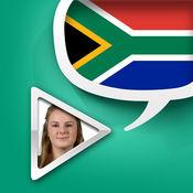 南非语视频词典——通过听说读写学南非语