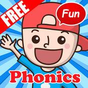 Phonics Song: 少儿英语口语