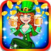 巨大的啤酒插槽:是最好的网上赌徒,赚取饮料热卖