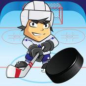 伟大的冰球挑战赛临 - Great Hockey Challenge Pro