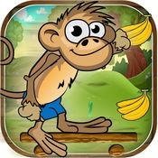 大猴子动物园逃逸 - 黑猩猩滑板之旅 1