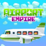 机场帝国——超...