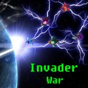 Invader War 入侵者之戰