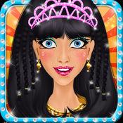 希腊公主美容美发 - 我的公主星沙龙游戏 1
