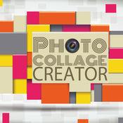 照片拼贴创建者 - 图片网格编辑器 1