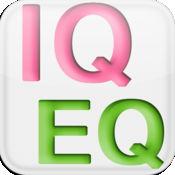 IQEQ测试-智商与情商测试,您与亲友的智力游戏