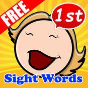 Sight Word 孩子们练习英语词汇
