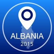 阿尔巴尼亚离线地图+城市指南导航,旅游和运输 2.4