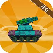 铁主战坦克战争:世界的行动力闪电战职业联赛 / Iron Battle Tanks Wars: World League of Action Force Blitz Pro