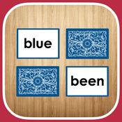 使用重要的英语单词记忆游戏学习英语 (完整版)