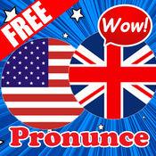 Grammar Checker: 免费英语课程 1