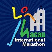 Macau Marathon 澳門馬拉松 1.7.9