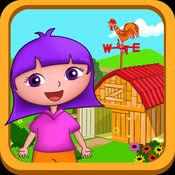多拉动物农场小帮手 - 英语学习动物叫声儿童游戏免费