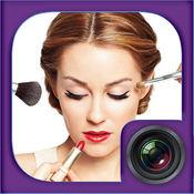 照片化妆编辑器和美容相机 - 化妆游戏 1